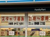 ファミリーマート 博多駅東三丁目店
