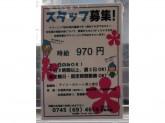 クリーニングルビー デイリーカナートイズミヤ深江橋店