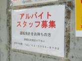 花の共和国 豊玉北店