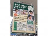 シュープラザ イオン春日井店