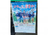 ファミリーマート安治川口駅西店
