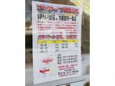 セブン-イレブン 京都新町一条店