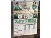 セブン-イレブン 常総水海道高野町店