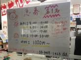 セブン-イレブン 世田谷砧4丁目店