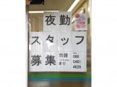 ファミリーマート 京阪寝屋川市駅前店