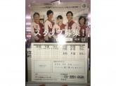 セブン-イレブン 西早稲田1丁目店