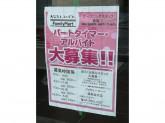 ファミリーマート 飯能岩沢店