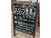 ファミリーマート 池田豊島南店