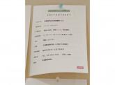 COSTA COURT(コスタコート) 赤羽店