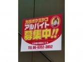 カラオケ ミヤコ