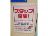 ポニークリーニング コモディイイダ聖蹟桜ヶ丘店
