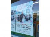 ファミリーマート 豊中島江町店