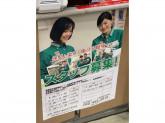 セブン-イレブン 京急ST横浜北口改札店