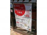セブン-イレブン 大阪加島3丁目店