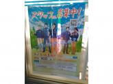 ファミリーマート 阪神岩屋駅前店