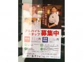 トマト&オニオン 神戸藤原台店