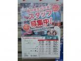 セブン-イレブン 稲敷三島店