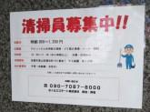 さくらエステート株式会社(日宝アミ祇園内)