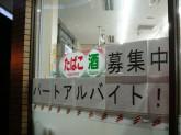 セブン-イレブン 足立東保木間店