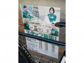 セブン-イレブン 京都河原町高辻店