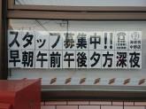 セブン-イレブン 海老名中野店
