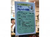サンエトワール 上井草店