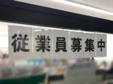 セブン-イレブン 練馬北町8丁目店