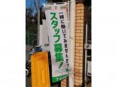 セブン-イレブン 立川砂川町2丁目店