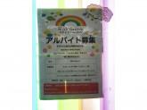 Rainbow SPECTRUM mozoワンダーシティ店