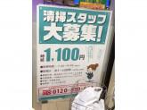 ヒノマル 狛江店