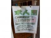 はなまるマッサージ 今福鶴見店
