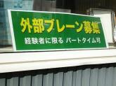 (有)DTPbasecamp