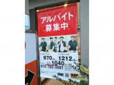 吉野家 171号線箕面店