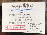 VIAN(ビアン) 上野毛店