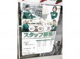 セブン-イレブン 江戸川中央4丁目店