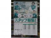 セブン-イレブン 京都伏見寝小屋町店