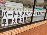 セブン-イレブン 秋川駅東店
