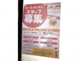 鮨アカデミー 神楽坂店