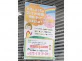 京都福祉サービス協会 伏見事務所