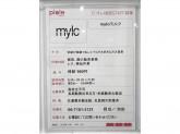 mylc(ミルク) 姫路店