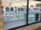 セブン-イレブン 名古屋今池5丁目店