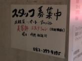J-CLUB(ジェイクラブ) 土橋店