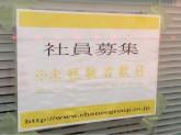 カットワン 紙屋町店