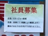 ファミリーマート 流川通り店