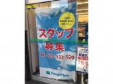 ファミリーマート 広島新天地店