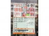 セイコーマート 北23条店