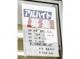 カーセブン 神戸東灘店