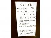 洋食屋ロンシャン 名古屋うまいもん通り店
