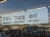 ファミリーマート 豊田長興寺店