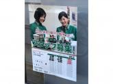 セブン-イレブン 広島宝町店